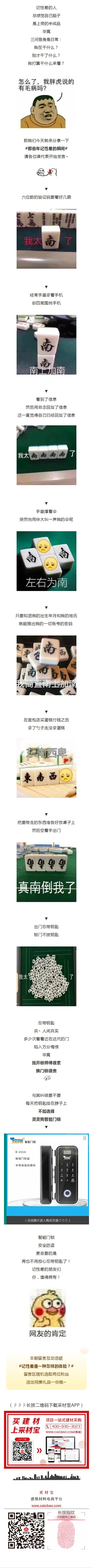 南1_看图王.png